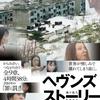 04月28日、江口のりこ(2011)