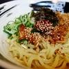 ラーメンを食べに行く 【9月6日】『らーめん 極』~京都ラーメン部のお得な特典GETです~