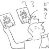 """過去のツーリング """"秋田、青森編 その1"""""""