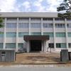 山形地方裁判所鶴岡支部/山形家庭裁判所鶴岡支部/鶴岡簡易裁判所