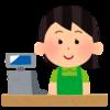 スーパーのレジ係・接客英語(1)簡単だからすぐに使えるフレーズ集