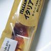 *ロピア*イタリアンプリン  178円(税抜)