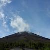 【富士山日帰り登山】おすすめの準備と参考の行程など