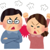 妻とケンカしたあとに謝れるか否かが夫婦円満の分かれ道