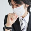 インフルエンザへのサージカルマスクの効果