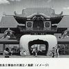 片瀬江ノ島駅の駅舎建て替えが決定