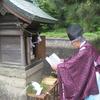 4月29日は塩浜神社の例大祭