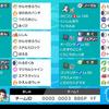 【S7最終93位(レート2055)】ロンゲカビゴリラ〜動けるデブは強い〜