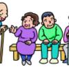 中央公民館 高齢者学級 悠々学級 学級生を募集します!