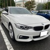 ワコーズ4CT-S@BMW 420i