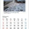 山の自然学2020年カレンダー 完成予定!