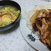 タモさん風……生姜焼き