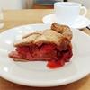 buik(ブイック) @南青山 大人気のオシャレカフェで期間限定【苺とルバーブのパイ】