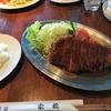 特製デミが秀逸 ザ・洋食屋のトンカツ 洋食 宏松 浜松