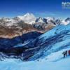 【中国】四姑娘山超級越野跑(Ultra Tour Mt.Siguniang)の報告会&説明会が大阪で開催