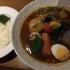 札幌・学生街のカレー食堂・心の「とり野菜のスープカレー」