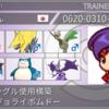 【ポケモンUSUM S16】真心コジョライボムドー【最高2092/最終2042・75位】
