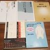 本5冊無料でプレゼント!(3080冊目)