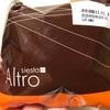 ロピア Altro Siesta はちみつ風味チーズシュー 食べてみた。