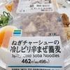 昼食備忘録 ダイエット11日目