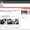 【CiscoSpark】社内横断プロジェクトでのビジネスチャット活用事例を掲載(メディア掲載情報)