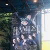 役者にとって難しいと観客にも難しい@シアターコクーン・オンレパートリー2019「ハムレット」