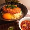うつ勝ちレシピ【5品目】旨辛たれで食べるTKGカツ丼