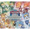 【遊戯王最新情報】世界大会2019年「Wcq national」のプレイマット画像が判明!プランキッズが大集合のデザインに!!