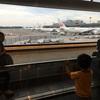 子供2人を連れて初めてのフライト