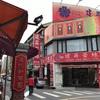 台湾のおすすめ土産…ナイロンバッグ