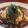 陸田cafe ランチ