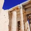 【アテネ】アクロポリスの丘