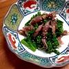 【240】春の緑のお野菜たち