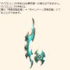 第37回歌姫狩衛戦・真説  祈祷の章