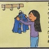 学生服を洗濯機で洗っていいのか、誰か教えてくださいという話