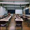 教育現場を離れて教育現場を視る-道徳の教科化篇-
