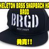 【バスブリゲード】2019年秋の新作キャップ「SKELETON BASS SNAPBACK HAT・BRGD」発売!