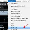 Cubase 10.5 曲の途中での拍子変更方法