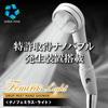 トレーニングアイテム☆男女の美ボディアイテム☆世界最大級の美容サイト ☆お化粧品(NO.79
