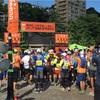 第1回 横須賀・三浦100km・65kmみちくさウルトラマラソンの65kmに参加してきたけどDNFになった