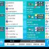 【ポケモン剣盾】終盤16勝2敗カジリガメ入りグッドスタッフ【シングルS3最終461位】