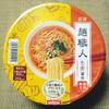日清食品 日清麺職人 生姜醤油
