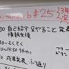 【Rubyもくもく会】Saitama.rb#25 に参加して Shoryuken gemやActiveJobについて学びました