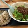 鹿児島中央駅西口近くに新規オープンのたんたん麺万里!セットもお得でオススメです!