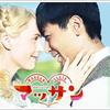 NHK朝の連続テレビ小説『マッサン』ありがとう!低迷時代が長かった日本のウイスキー消費。