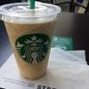 2019年7月8日 Starbuckscoffee@札幌駅