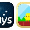 予定日を教えてくれる人気のアプリ『あとマル かうんとだうん』と可愛いけど激ムズなアクションゲーム『ぴよ〜ん!』をレビュー!