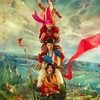 2017下半期中国・香港映画レポート