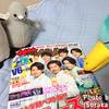 ジャニー喜多川さんがいなくなった後のジャニーズ事務所はともかくとして、例の雑誌はどうなってしまうのか。