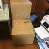 【台湾6日目】 引越し準備2 EMSで荷物を海外に発送する